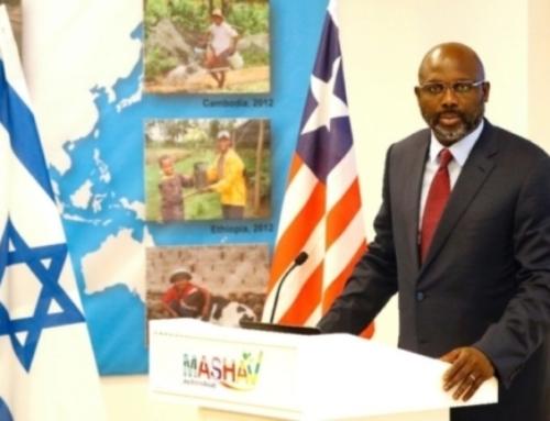 """""""Le Liberia est ouvert aux affaires"""", lance George Weah en Israël"""